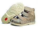 Ортопедические туфли р.27-30, фото 3