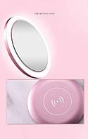 Зеркало светодиодное LED для макияжа с функцией беспроводной зарядки Код 11-8028
