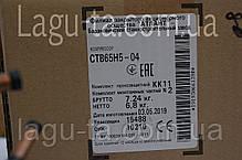 CTВ 65 H5-04 r600a Атлант, фото 3