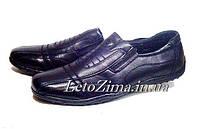 Туфли кожаные мужские, подростковые р.36-41