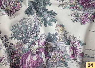 Ткань для штор Shani 57026