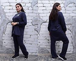 Спортивный женский батальный костюм с удлиненной кофтой tez6151185
