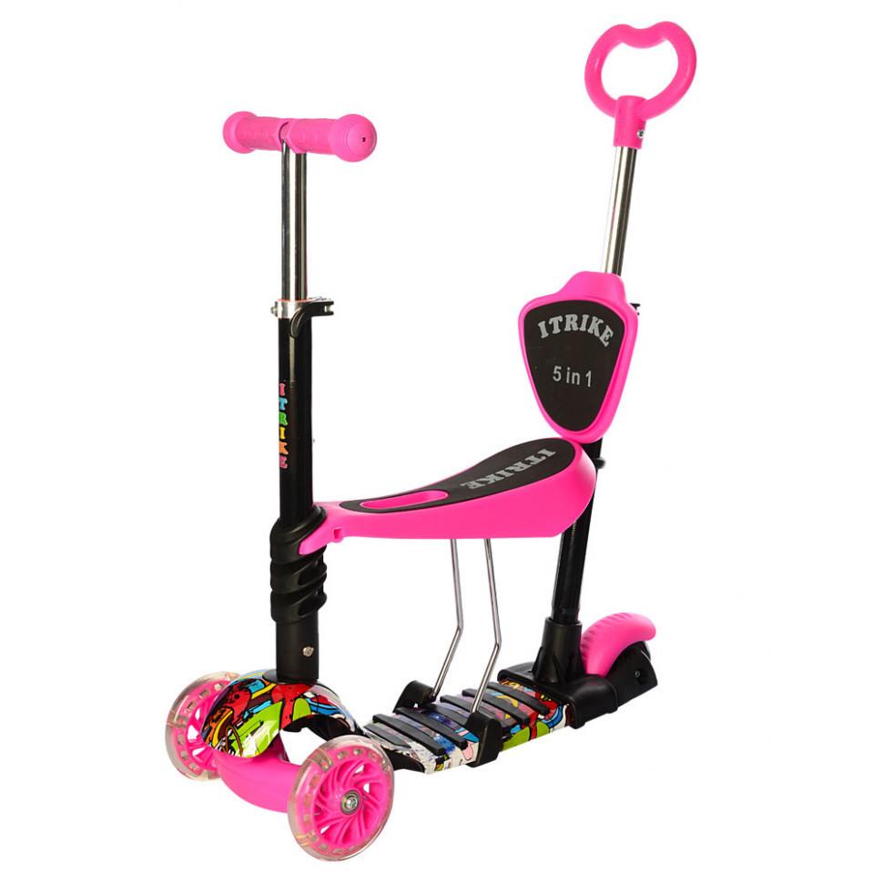 Детский Самокат JR 3-058-K (Розовый)