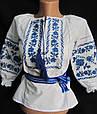 Блуза детская вышитая крестиком, фото 3