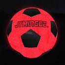 Мяч футбольный с LED Подсветкой Jymingde 5 размер | Светящийся футбольный мяч №2, фото 2