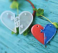 Силіконовий молд, форма, Дві половинки серця