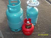 Газовые  балоны в Луцке, баллоны для газа оптом и в розницу