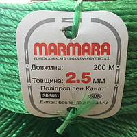 Полипропиленовая крученая веревка Marmara 2,5mm. 200m.