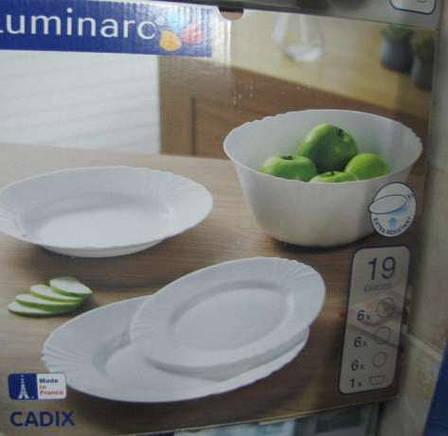 Столовый сервиз Luminarc CADIX 19, фото 2