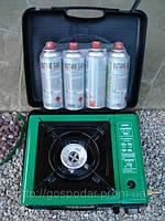 Плита  туристическая чемоданчик, компактная переносная газовая плита работающая на одноразовых баллончиках