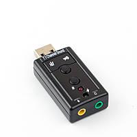 Внешняя звуковая карта 3D Sound card 7 в 1, USB