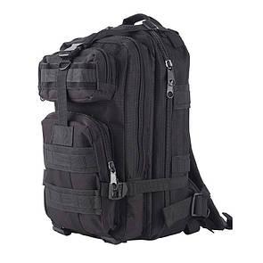 Тактический штурмовой военный рюкзак Defcon 5 35л черный