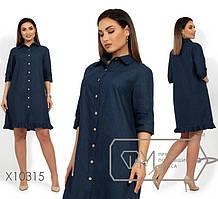 Джинсовое платье-трапеция батал на пуговицах tez1151480