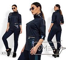 Женский брючный костюм в кожаными вставками батал tez1151484