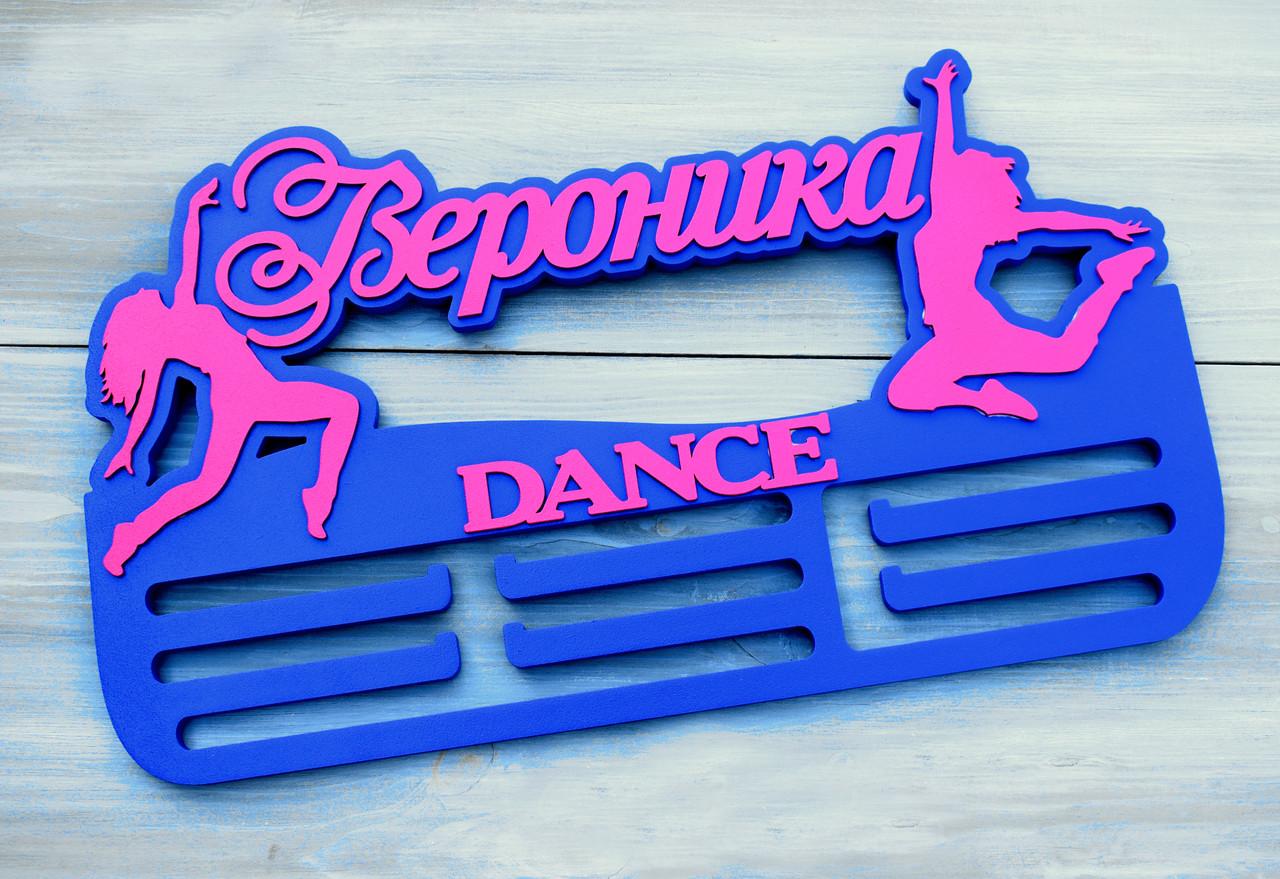 Фоторамка мои достижения - Dance