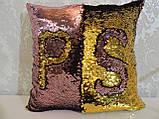 Подушка с пайетками Код 10-4304, фото 4