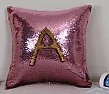 Подушка с пайетками Код 10-4304, фото 5