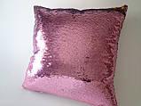 Подушка с пайетками Код 10-4304, фото 7