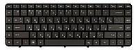 Клавиатура для ноутбука HP Pavilion DV6-3000, DV6-3100, DV6-3200, DV6-3300, DV6-4000, DV6T-3000, DV6T-3100, DV6T-3200, DV6T-4000, DV6Z-3000, DV6Z-3100