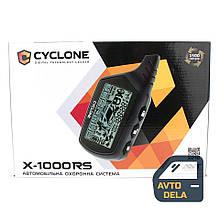 Сигнализация на авто Cyclone X-1000