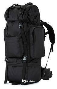 Тактический штурмовой военный рюкзак 65л Defcon с каркасом черный