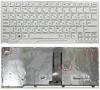 Клавиатура для ноутбука Lenovo S110 RU белая новая