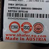 Усиленная Шаровая опора Renault Trafic Рено Трафик (2001-) 7701478029. d-10 мм. SHAFER Австрия, фото 2