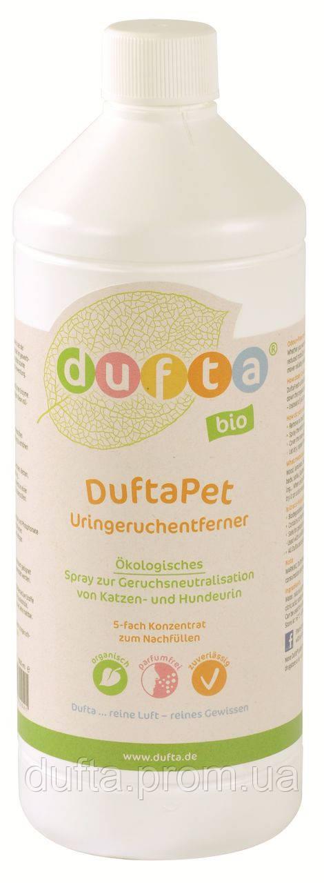 Средство-концентрат для удаления запаха мочи - DuftaPet 5:1 (1000мл) - Средства для удаления неприятных запахов органического происхождения в Днепре