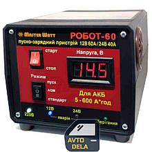 Пуско-зарядное устройство для автомобиля Master Watt РОБОТ-60