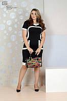 Платье Лагуна (размеры 42-74)