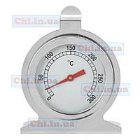 Термометр для газовой духовки градусник для духовой печи  - Отличное качество !