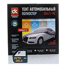 Тент для авто Дорожная Карта DK471-PE-4XL