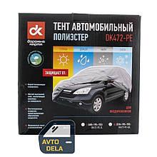 Тент для авто Дорожная Карта DK472-PE-3L