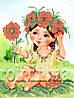 Княгиня Ольга Схема для вышивки бисером Дівчина СД-148