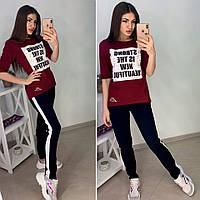 Женский спортивный костюм с кофтой и надписью tez1105645
