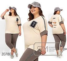 Летний женский спортивный батальный костюм с футболкой tez1151848