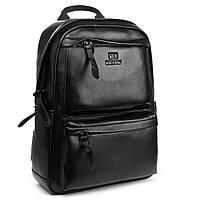 Вместительный рюкзак городской из натуральной кожи BRETTON 38*29*16 см (унисекс/17литров), BP 2004-9 black