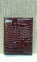 Обложка кожаная красная для авто документов женская