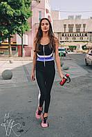Женские спортивный комбинезон для фитнеса с молнией tez6005650, фото 1