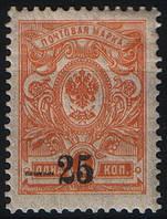 Южная Россия 1918 год. Кубанское правительство