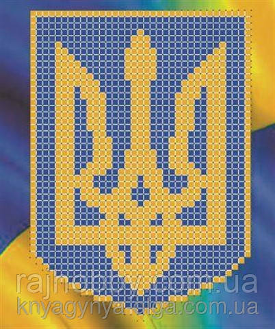 Княгиня Ольга Схема для вышивки бисером Символика МЛ-13