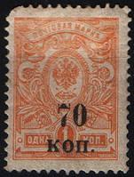 1919 год Южная Россия. Кубанское правительство