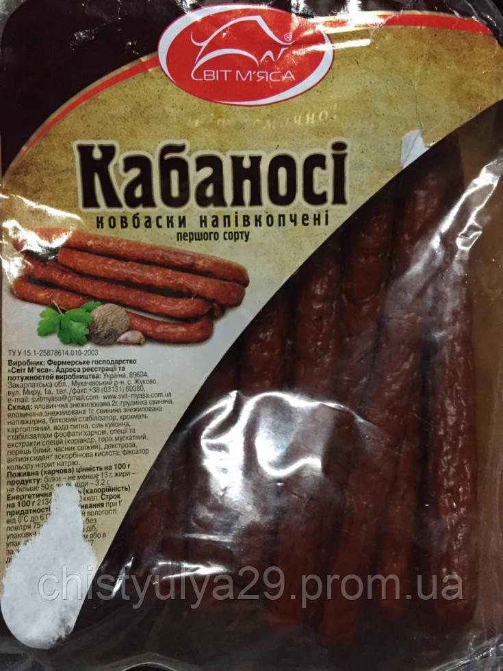 Кабаносси колбасы к пиву  полукопченые супер колбаски 1уп 0.600-0.850 гр=95-135грн - Чистюля в Ужгороде