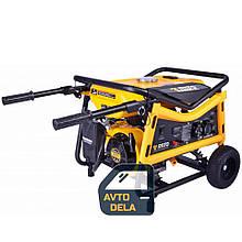 Газовый генератор RATO R3000W-VL