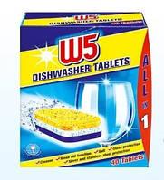 Таблетки для посудомоечных машин W5 all in 1 40 шт (в5)