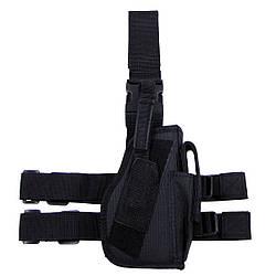 Кобура для пистолета набедренная регулируемая правосторонняя чёрная MFH