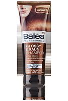 Шампунь Balea Professional Glossy Braun 250 мл. для натуральных и окрашенных волос