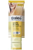Шампунь Balea Professional More Blond 250 мл. для натуральных и крашеных блондинок.