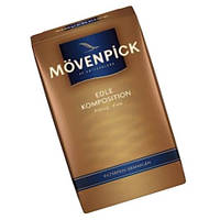 Швейцарский молотый кофе  Movenpick Edle Komposition 500гр.90% арабика,10% робуста
