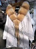 Светло серая куртка парка с натуральным мехом арктической лисы на капюшоне, фото 10